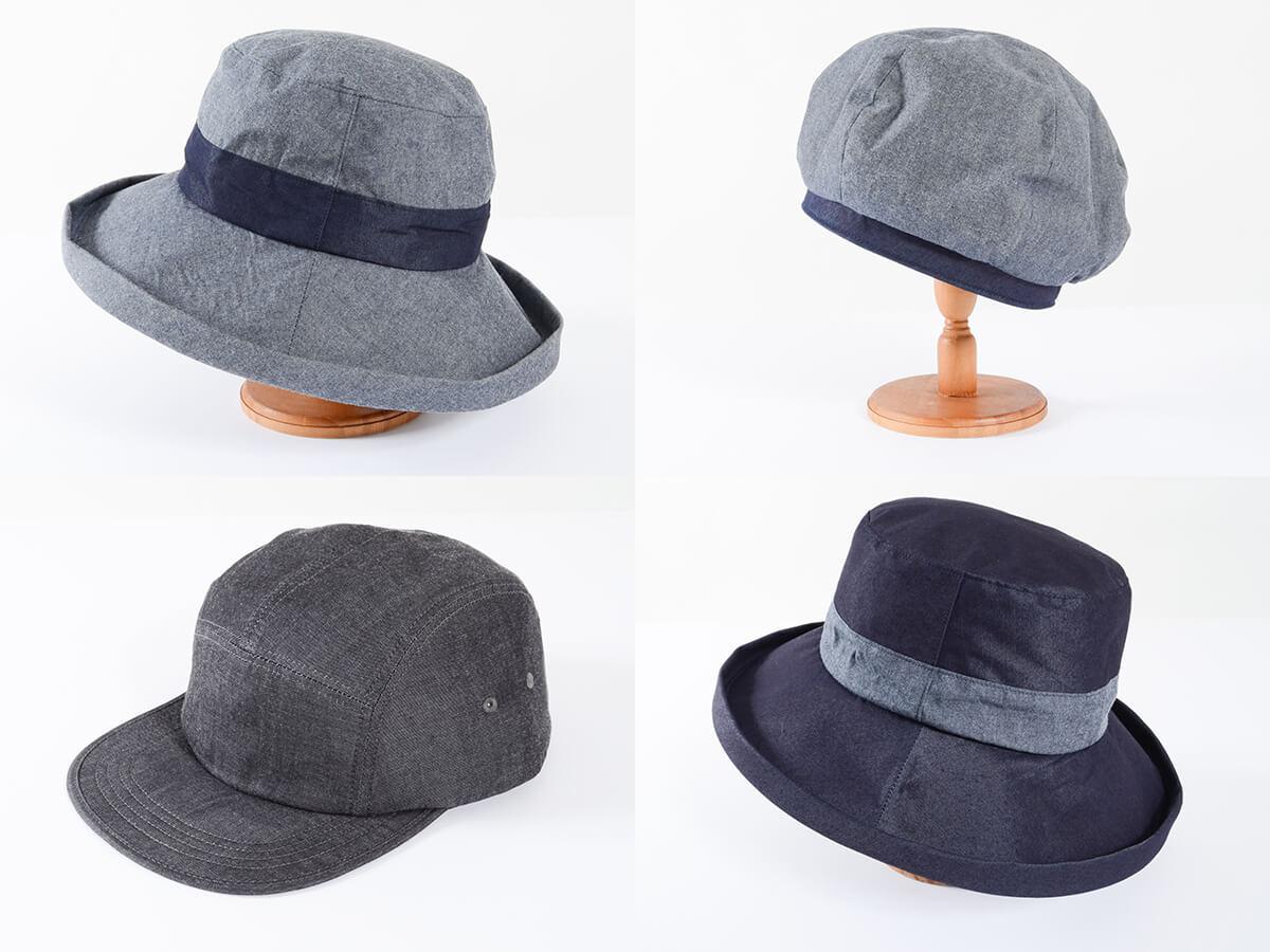 大人のための上品なデニム帽子